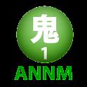 鬼ヶ島のオールナイトニッポンモバイル logo