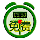 地震警報東フリー icon