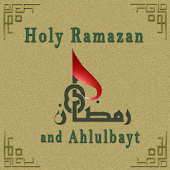 Holy Ramazan and Ahlulbayt
