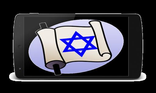 免費的猶太教圖像