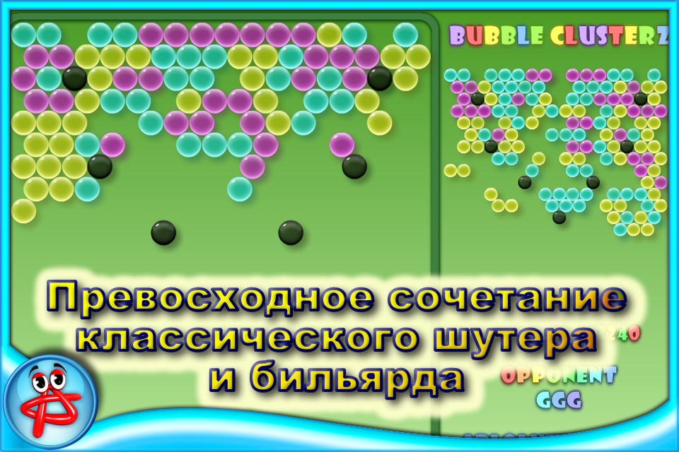 Bubble Clusterz – скриншот