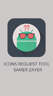 ICONS REQUEST TOOL