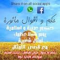 Arabic Judgment