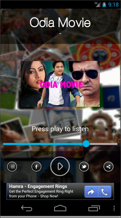 Odia FM Radio - screenshot