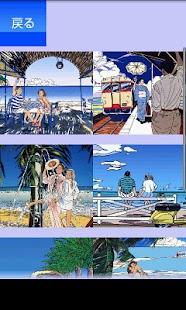 わたせワールド-2011夏-- screenshot thumbnail