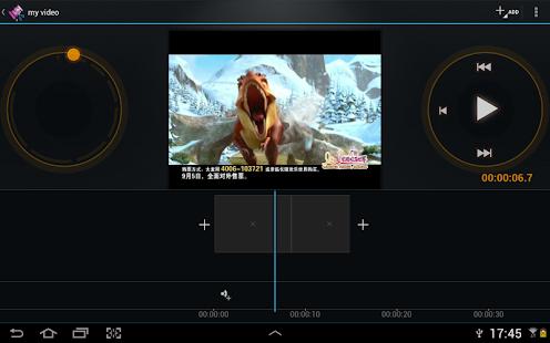 Video Maker Pro Free - screenshot thumbnail