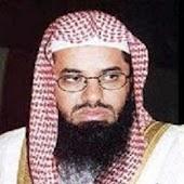 Holy Quran - Saud Al Shuraim