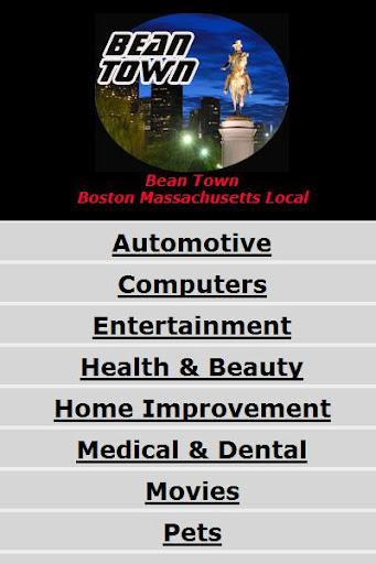 Bean Town Boston Massachusetts
