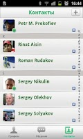 Screenshot of UMS