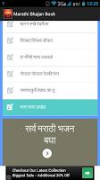 Screenshot of Marathi Bhajan Book