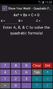 Quadratic Equation Solver- screenshot thumbnail