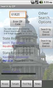 Illinois Government - screenshot thumbnail
