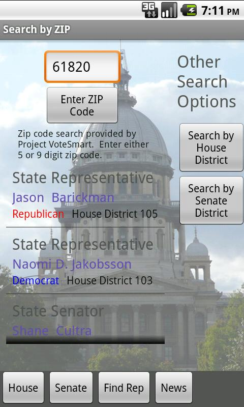 Illinois Government - screenshot