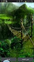 Screenshot of Rain Drops Live Wallpaper