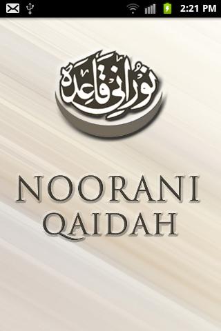 Noorani Qaida