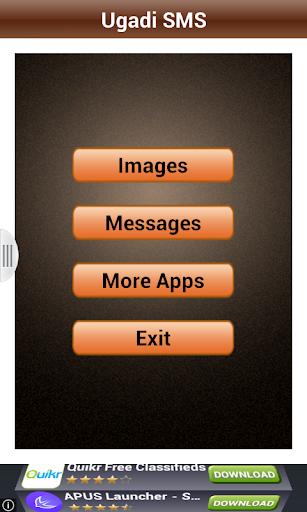 Ugadi SMS And Greetings