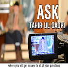 Ask Tahir-ul-Qadri icon