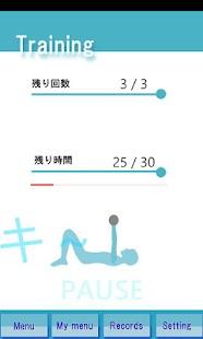玩免費健康APP|下載Dumbbells Training app不用錢|硬是要APP