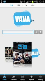 VAVA TV - screenshot thumbnail