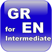 Vocabulary Trainer (GR/EN) Int