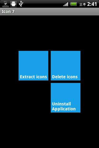 Icon 7- screenshot