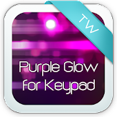 Purple Glow for Keypad