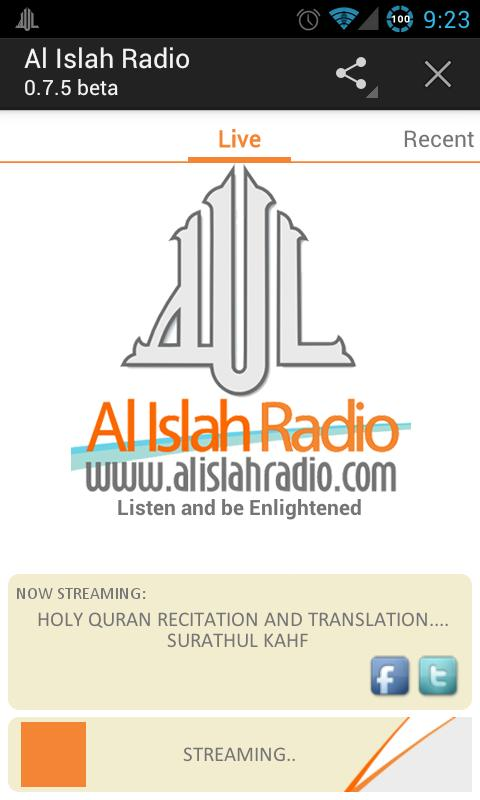 Al Islah Radio- screenshot