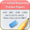 11+ Verbal Reasoning Papers