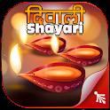 Diwali Shayari icon
