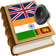 Tamil best .. file APK for Gaming PC/PS3/PS4 Smart TV