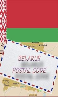 BELARUS POSTAL CODE - screenshot thumbnail