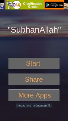 Subhan Allah - screenshot