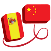 Chinese Spanish Translator