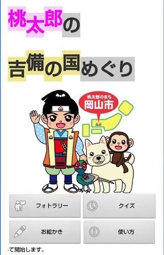 愛 線上漫畫 - 動漫伊甸園