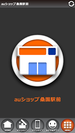玩工具App|auショップ桑園駅前免費|APP試玩