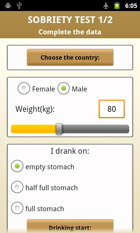 Breathalyzer- screenshot