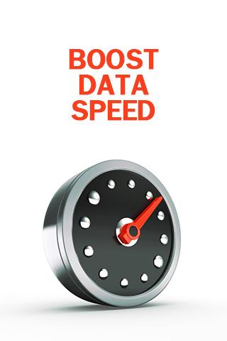 提高數據傳輸速度