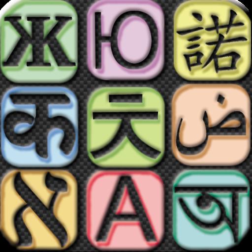 Korean English Translator Free Apps On Google Play