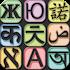 Korean English Translator Free 7.5.2