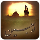 Arbaeen Live Wallpaper icon