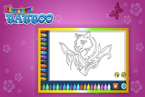 Coloring Book Tattoo 1.8.0 screenshots 2