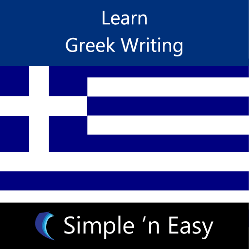 Learn Greek Writing by Wagmob 教育 App LOGO-APP開箱王