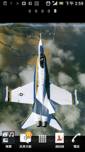 F-18 Live Wallpaper
