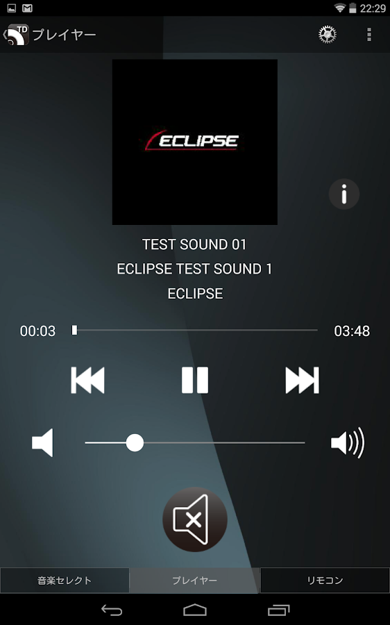 ECLIPSE TD Remote for Android- screenshot