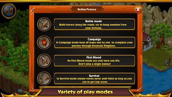 Tower Wars: Mountain King - screenshot thumbnail