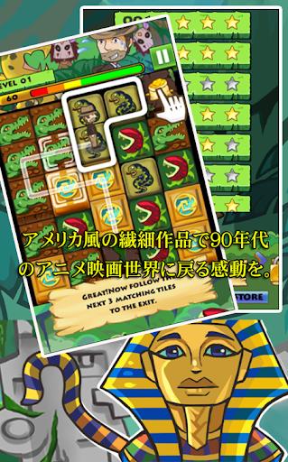 玩益智App|秘境にて:冒険者の鍵免費|APP試玩