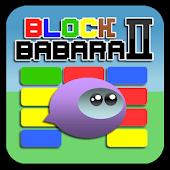 Block Babara 2