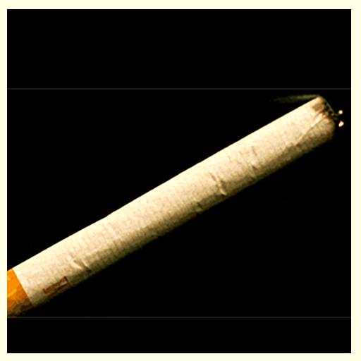 Cigarro virtual LOGO-APP點子
