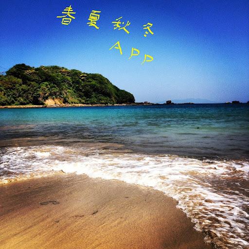 【免費休閒App】スライドTHE日本の四季-APP點子