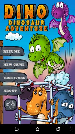 迪诺恐龙冒险